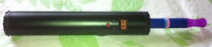 Lavatube (Power VV)